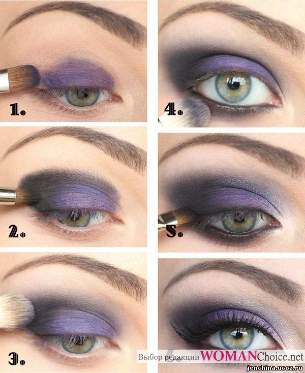Пошаговый макияж с фиолетовыми тенями