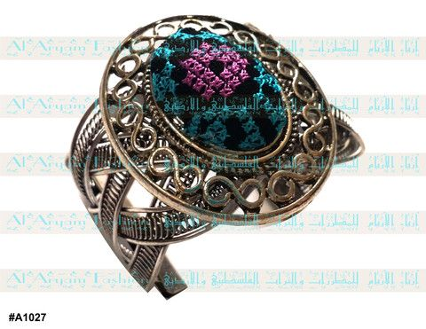 Palestinian Jordanian Embroidered Bracelet