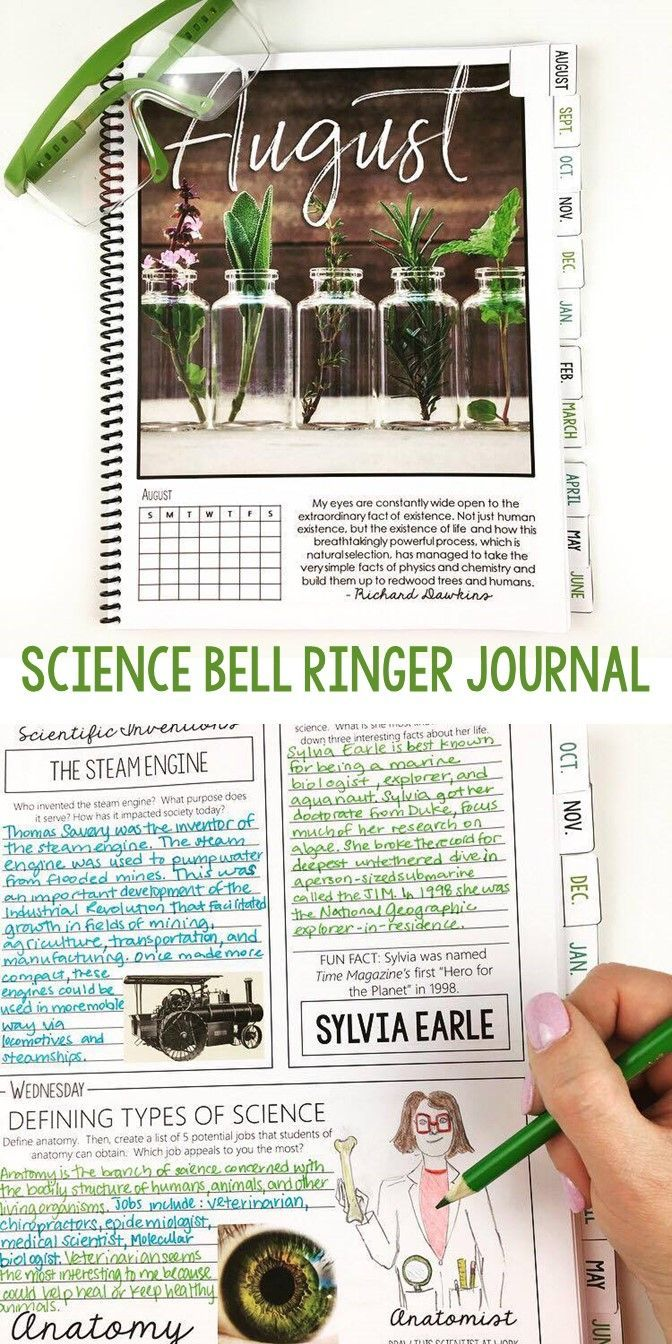 Middle and high school science bell ringer journal for grades 7-12   275 Journal prompts for the entire school year   Chemistry, biology, earth science, physics, life science, general science, and so much more