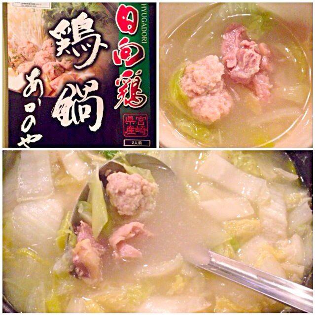 急遽祖父母も呼んでの食事会となったので、こんな時ようにと母が取り寄せてあったお鍋を囲んで〆♨️ たい焼きもいっぱい食べた後だったし、洋風おつまみだったのでほっこり しっかりしたお肉に柔らかい肉団子、白菜、葱が旨味たっぷり吸って美味しかったです - 54件のもぐもぐ - Chiken pot日向鶏鍋 by Ami