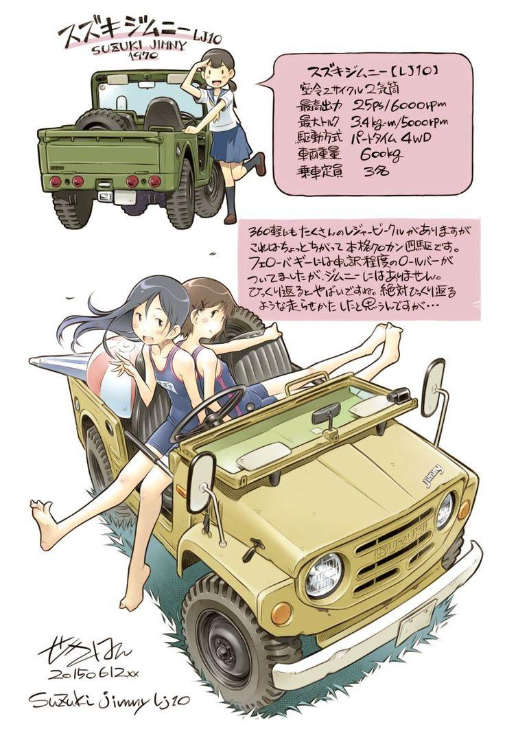 http://livedoor.blogimg.jp/sekihang/imgs/7/6/763d5fd8.jpg