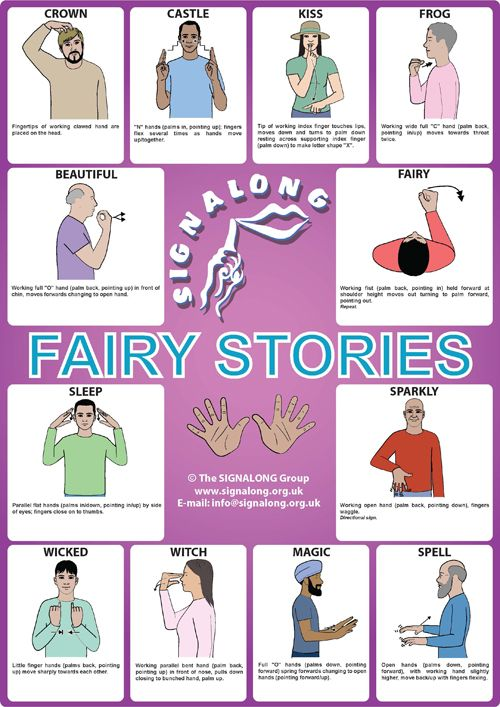 Fairy Stories Poster - BSL (British Sign Language)