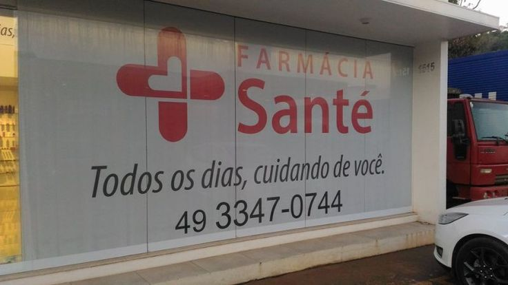 Portfolio @carlateske  & @lysnardino - Farmácia Santé (logo) || Mais um serviço concluído. Farmácia Santé!!!