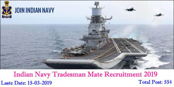Indian Navy Tradesman Mate Recruitment 2019 Education Physical Details People Who Are Interested Indian Defencejob Can Fol Indian Navy Recruitment Tradesman