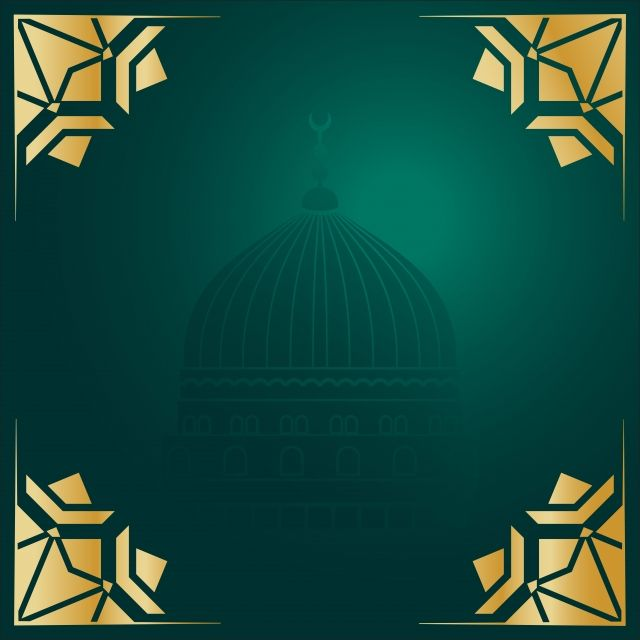 Epingle Sur Calligraphie Islamique