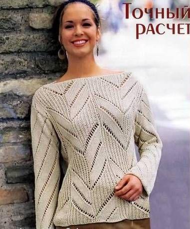 Ажурный пуловер спицами и схема. Новая модель 2014 года - Кофты, кофточки, джемпер - Вязание спицами - Вязание схемы бесплатные - Схемы вязания спицами, крючком. Модели 2016 - 2017 года