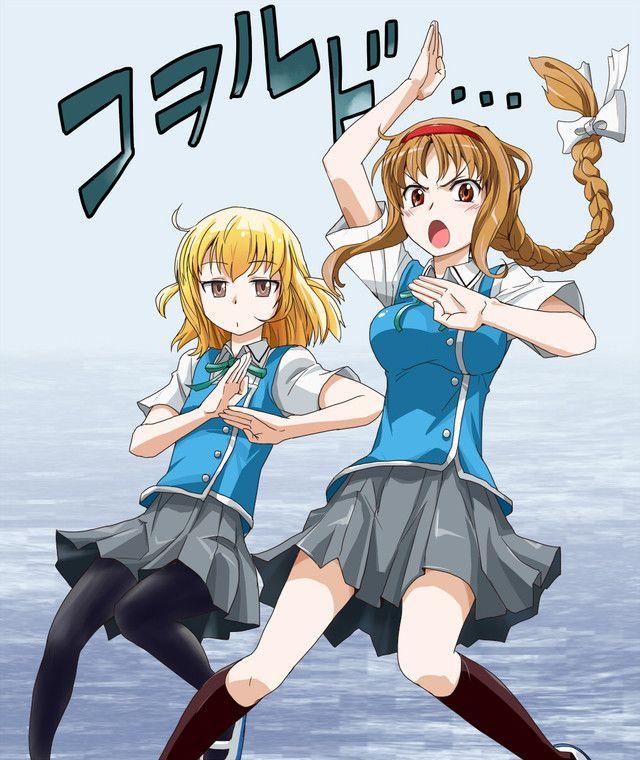 D Frag Anime Characters : Best d frag images on pinterest