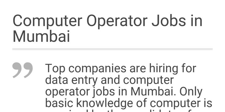 Top companies are hiring for Data Entry and Computer Operator Jobs in Mumbai. Only  Basic knowledge of computer is required by the Candidates for Back Office Jobs.
