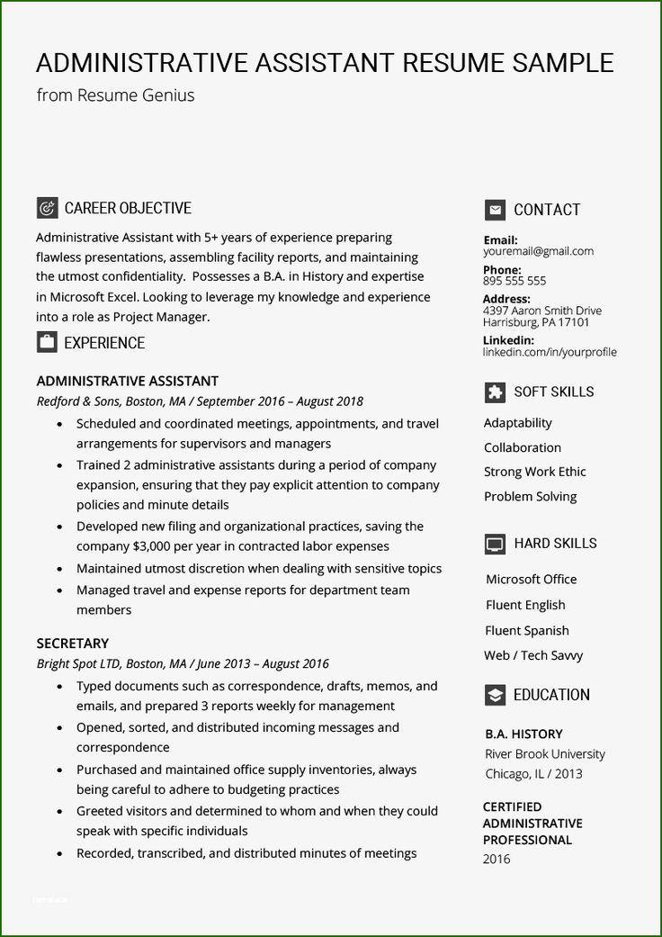 11 attractive Administrative assistant Resume Template