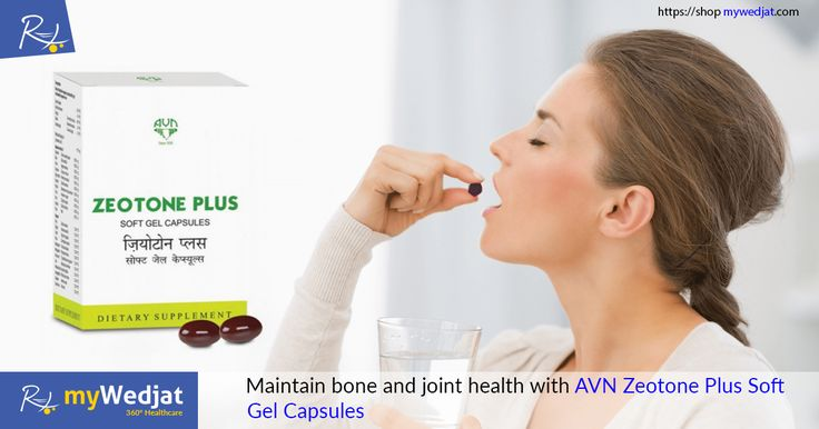Maintain bone and joint health with AVN Zeotone Plus Soft Gel Capsules  #myWedjat #AVN #Capsule  https://goo.gl/NBi3Ia