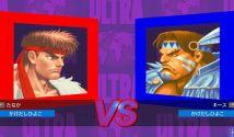 First Details on Ultra Street Fighter 2 Online Mode