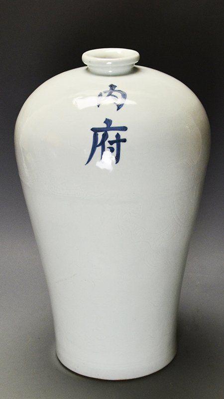 59 Best Images About Korean Blue And White Porcelain On Pinterest Porcelain Vase Cobalt Blue