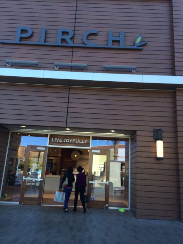 Pirch At Utc Westfield Pirch San Diego Pinterest Espresso