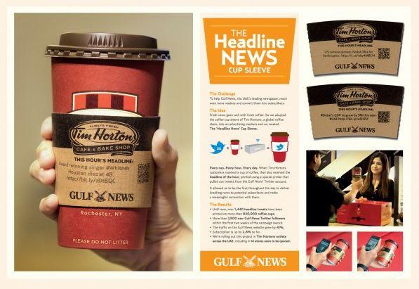 コーヒーのスリーブを広告媒体に  アラブ首長国連邦(通称UAE)の英字新聞社「Gulf News」
