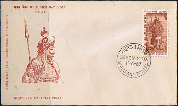 A postcard with Maharana Pratap