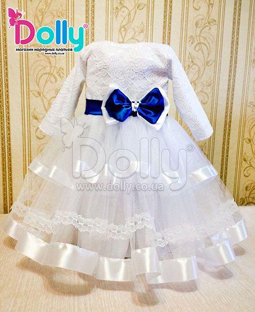Платье Бетси