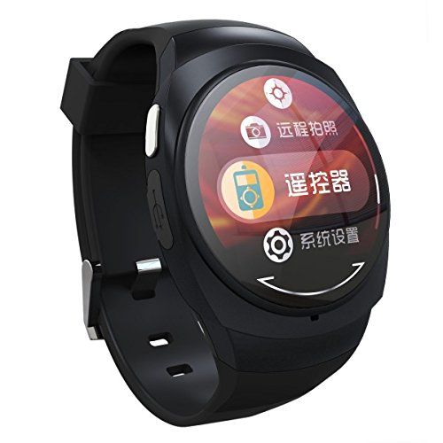 Jedy Bluetooth Smart Watch Bluertooth Watch for IOS Android Phone Huawei,lg, Htc,zte (Black). 1. SYNC: Calls, SMS Messages, Wechat, QQ, Facebook, Tweeter, Whatsapp Message. Just install APP /APK software into your mobile phone, the watch will remind you and you can see it when the message coming. Sync the phone book when U watch link the smartphone with Bluetooth, then you can find the contact list, and also can dialing or answer the phone with Uwatch. Don't need to take out your mobile...