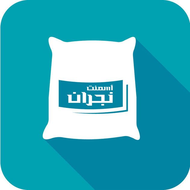 #NEW #iOS #APP Najran Cement Company شركة اسمنت نجران - Najran Cement Company