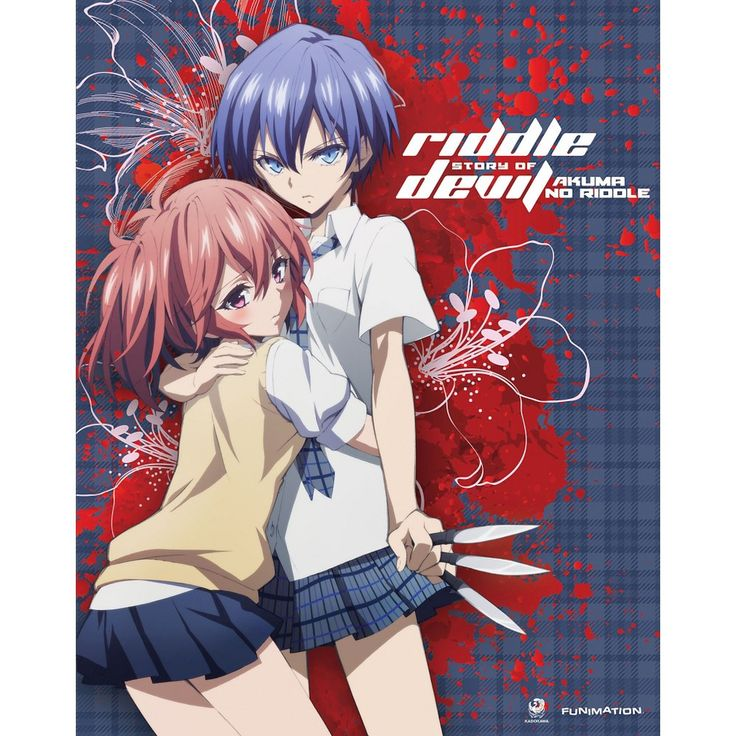 Riddle Story of Devil: The Complete Series [Limited Edition] [2 Discs]
