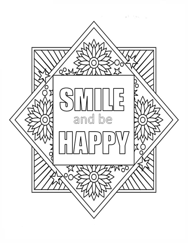Free Inspirational Quote Coloring Page | Quote coloring ...
