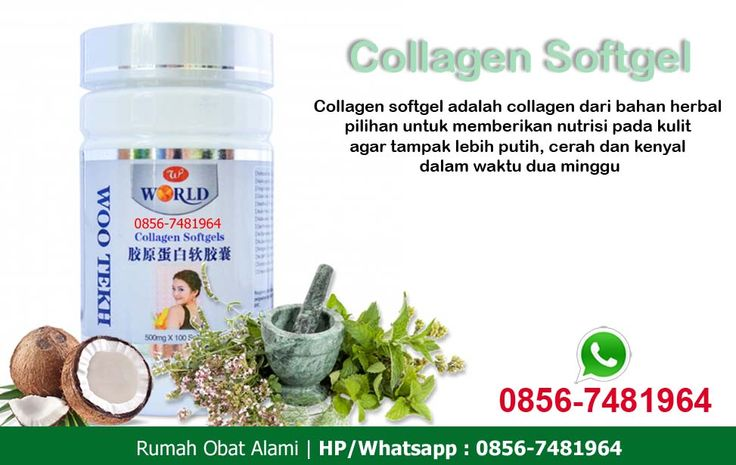 collagen / kolagen softgel pemutih kulit