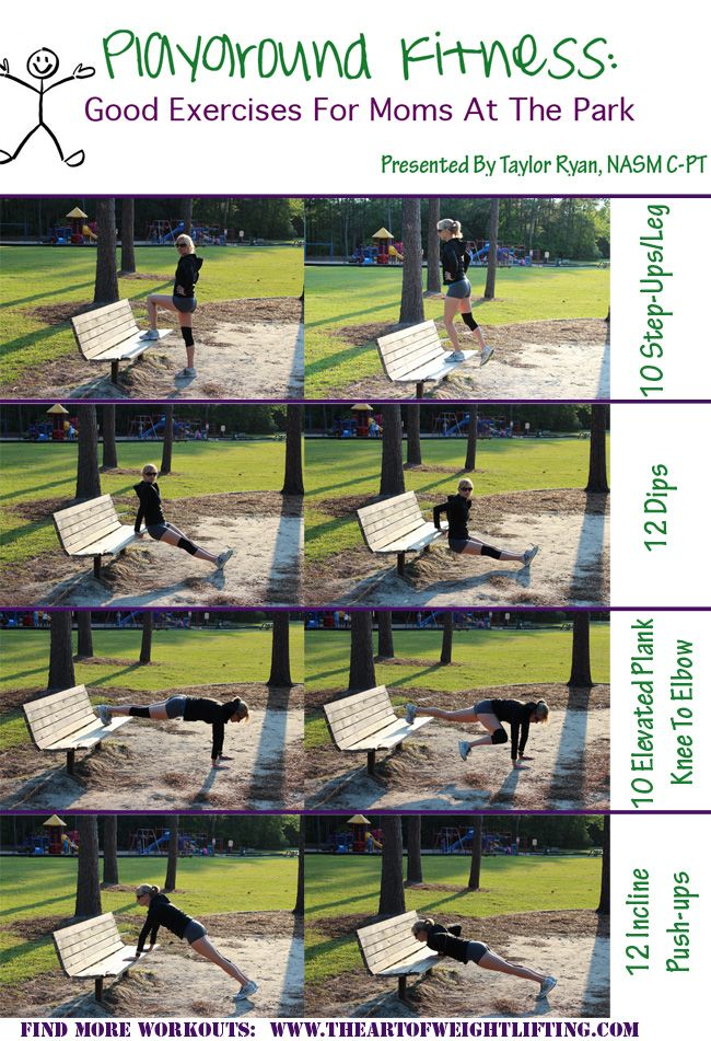 Just 4 exercises for a great workout while the kids are playing! If you don't have kids this is still a great workout circuit for outside.