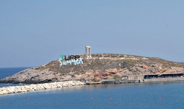 Οι όμορφες γωνιές  του νησιού που απαθανάτισε ο φωτογραφικός μας φακός.