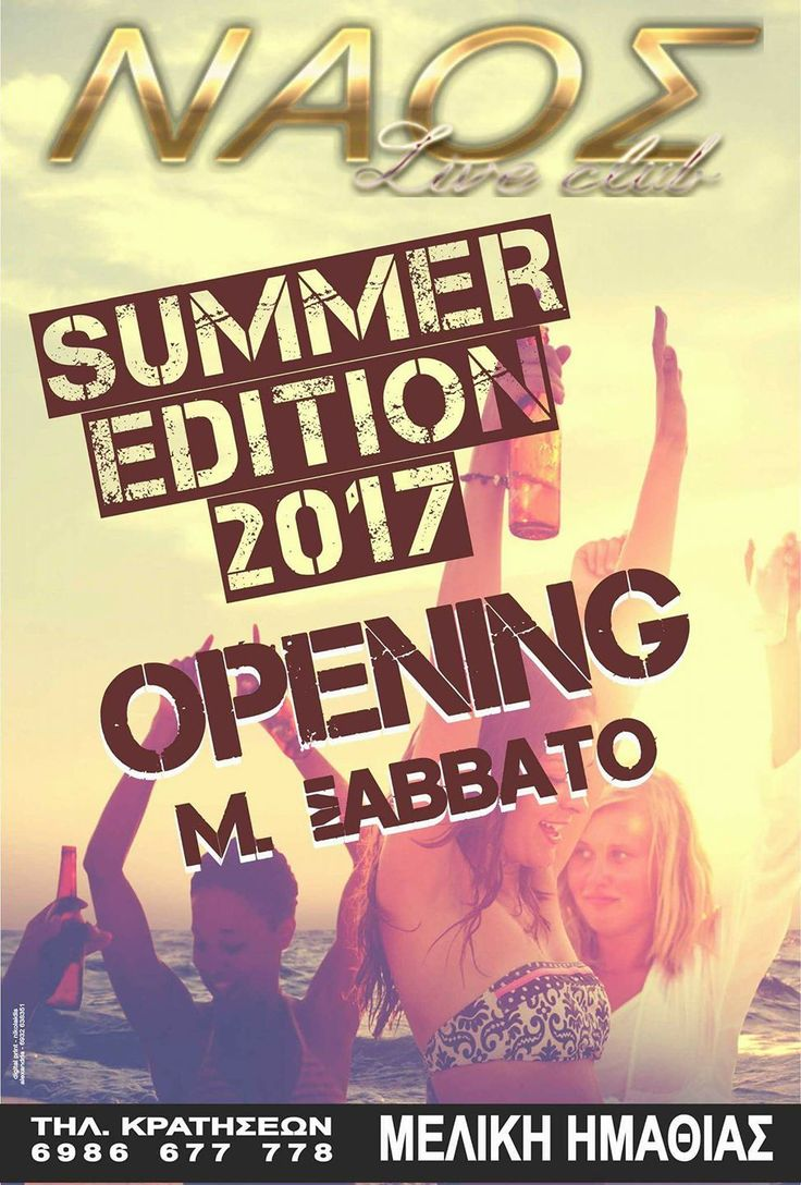 SUMMER EDITION 2017 OPENING @ ΝΑΟΣ Live Club στην Μελίκη !  Μ. Σάββατο όλοι στο ΝΑΟ !  #NAOS live club #never ask where #see you there  Τηλέφωνο Κρατήσεων: 6986677778