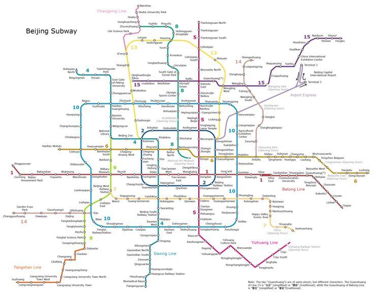 Beijing Subway Map 2015 Pdf.Peking Metro