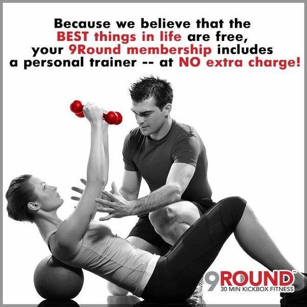 Because at 9Round, we beieve that the BEST things in life CAN be FREE! Your 9Round membership includes a personal trainer at NO extra charge! Your membership is filled with valuable fitness nuggets! #Free #9Round #9RoundMorgansPt