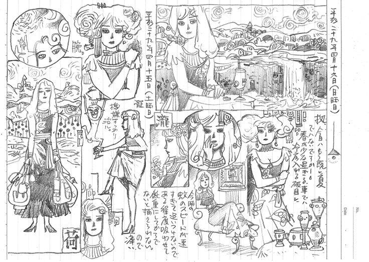 THE SEIJI pencil Diary20170416 girl art drawing illustration