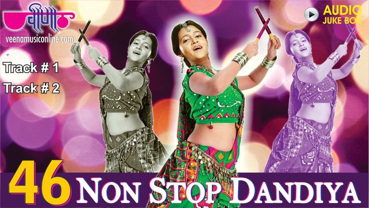 46 Superhit Non Stop Dandiya Dance Songs Audio Jukebox | New Navratri Garba Dance Songs 2014