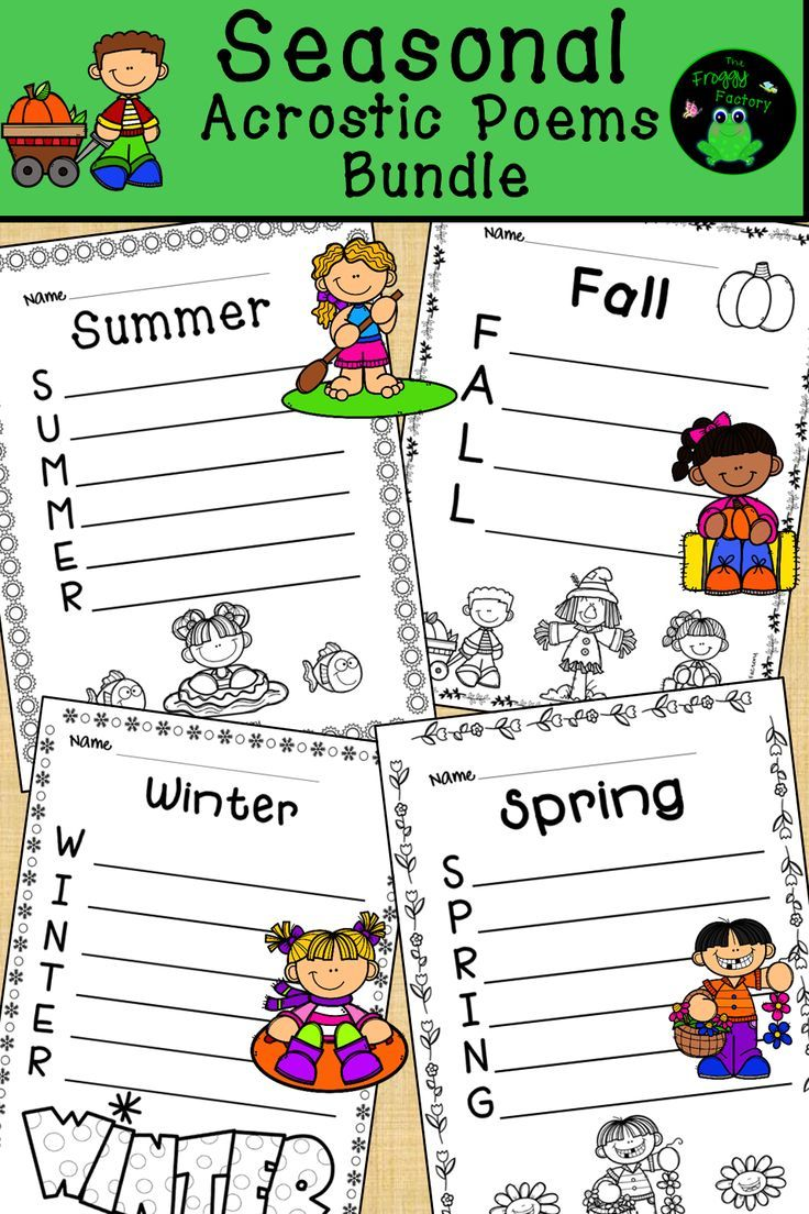 Are You Looking For A Fun Seasonal Activity To Practice Poetry This Bundle Of 83