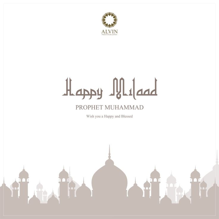 Happy Milaad  PROPHET MUHAMMAD   Wish You a Happy and Blessed 😊