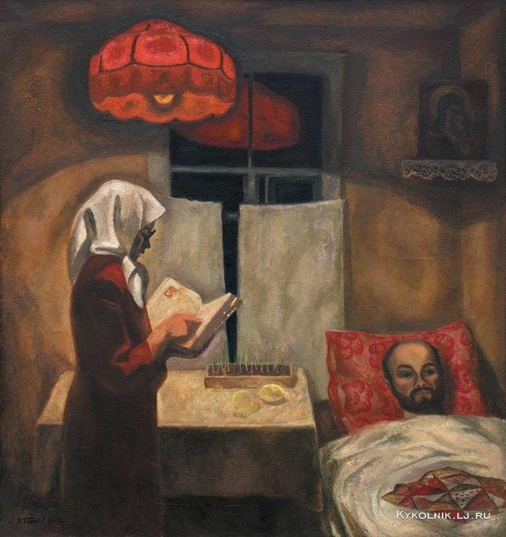 """Popkov Victor (USSR, 1932-1974) """"Mother and son"""" Self portrait, 1970.  1970 год Попков Виктор Ефимович (Россия, 1932 - 1974) «Мать и сын»."""