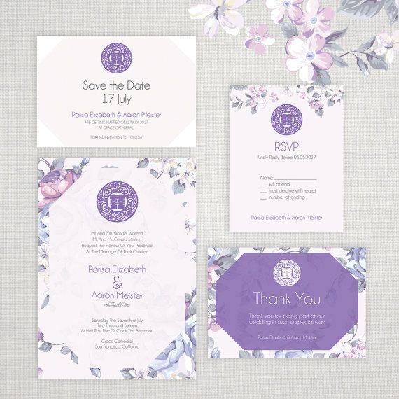 DIY Printable Editable Chinese Wedding Invitation Save by ImLeaf