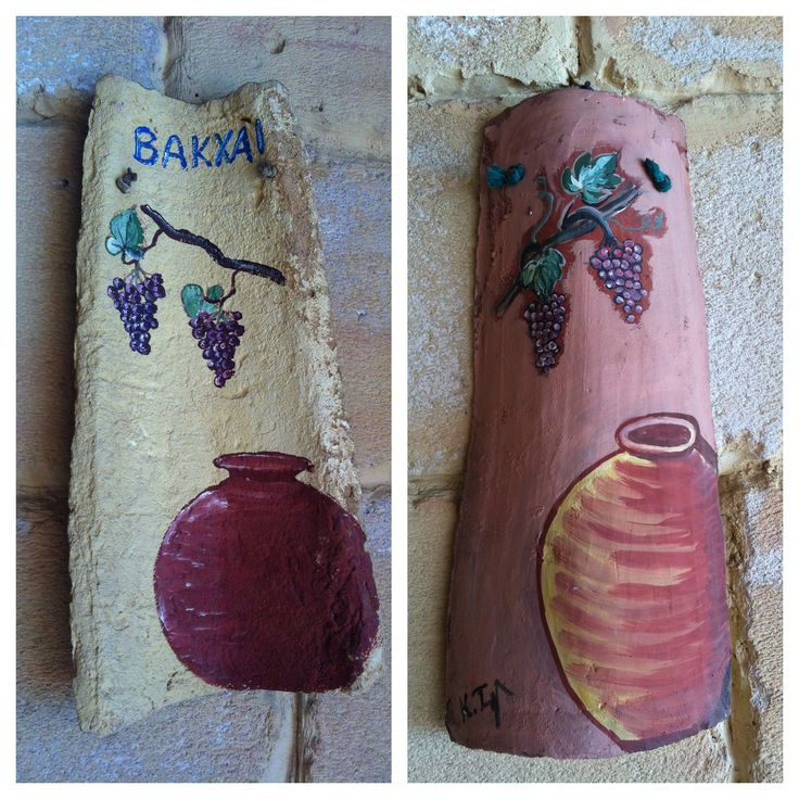 Greek taverna wine imagery