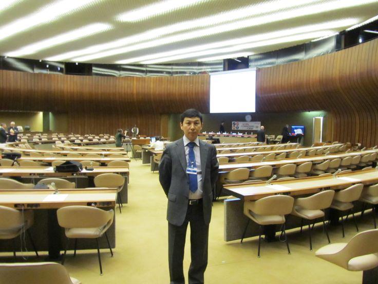 Международная конференция ЮНКТАД ООН, Женева, Швейцария