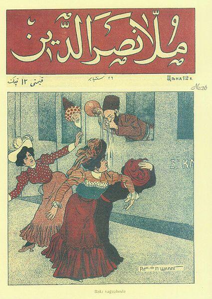 """Molla Nasreddin 1906-1931 Caption arasında yayınlanan (Azeri üzerine) 29. Molla Nasreddin dergisi, №: """". Bakü tren istasyonu"""" Bir yolculuğa çıkmadan olduğunda eski bir Azeri batıl göre, bu kendini arkasında su dökmek için iyi şanslar kabul edilir. Azeri bir adam burada şok ve Avrupalı kadınların dehşet, yüzyılın başında Kafkasya'da (Avrupa ve Asya) kültürlerin ve sınıfların çatışması net bir parodi için platformlar üzerine su döküyor."""