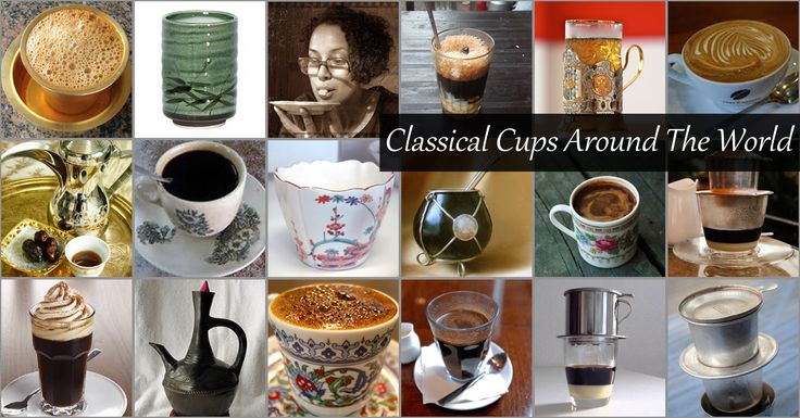 Do you know that each and every country have their own  traditional cups for having their tea/coffee? Here are some countries and the type of cup they use.