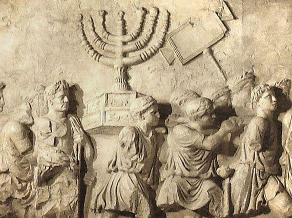 Torah Podcast Topics | Elmad Torah Podcasts, Online Jewish Learning