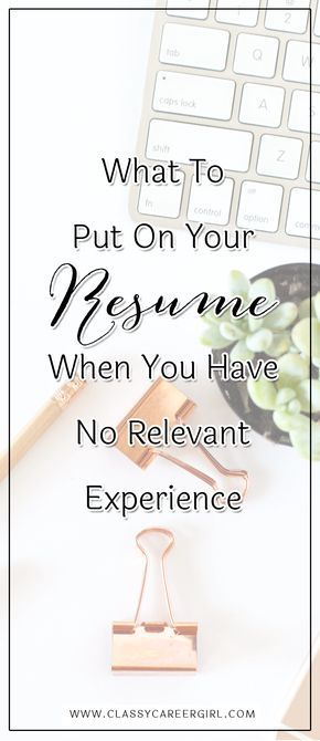 how to write a resume without experience high school student