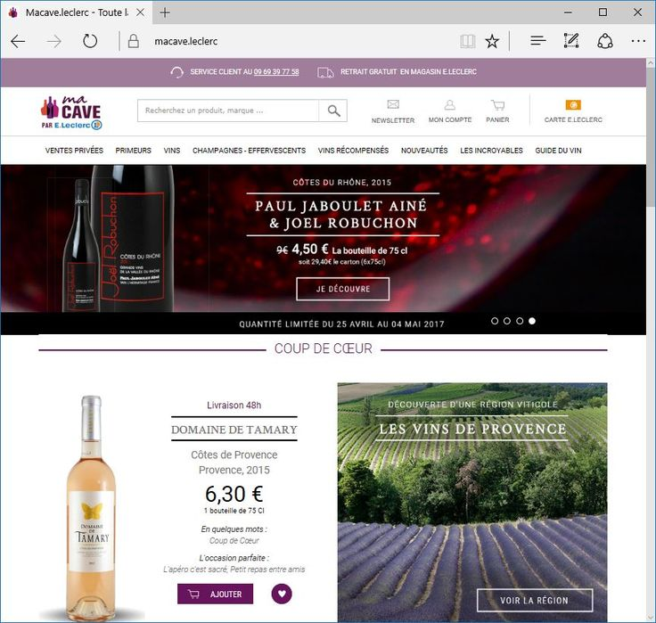@Leclerc uses the new #dotbrand for its online wine store. macave.leclerc : My cellar dot leclerc - Brilliant. https://dotbrandobservatory.com/use-cases/