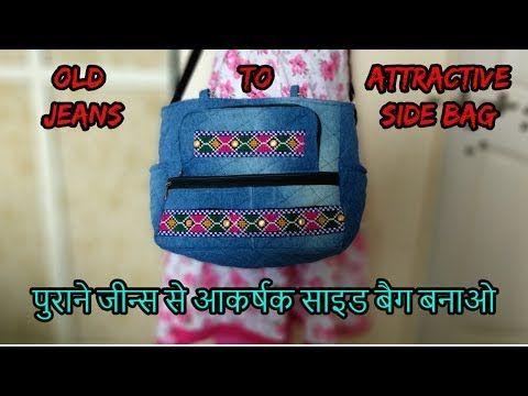 handbag making at home/how to make handbag/cutting and sewing/हैंडबैग घर पर सीवे/ - YouTube