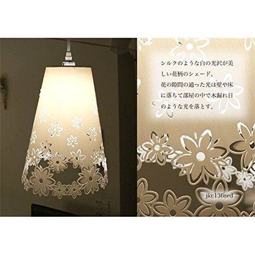 ペンダントライト(吊り下げ型照明器具) 花モチーフ ホワイト(白) 〔リビング照明/ダイニング照明〕