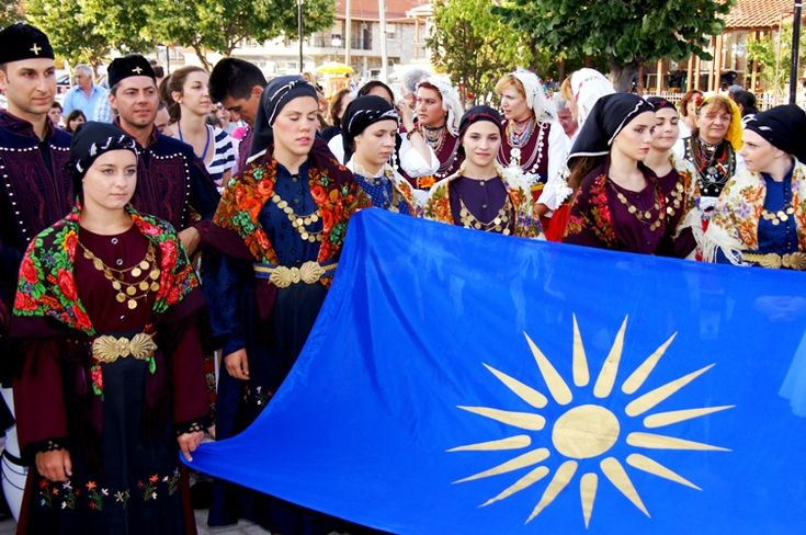 #traditional #costume of #Macedonia , the #historical province of northern #greece . #greek #Flags - #Macedonian #flag | #emblems #banners  Vergina #Sun #symbol