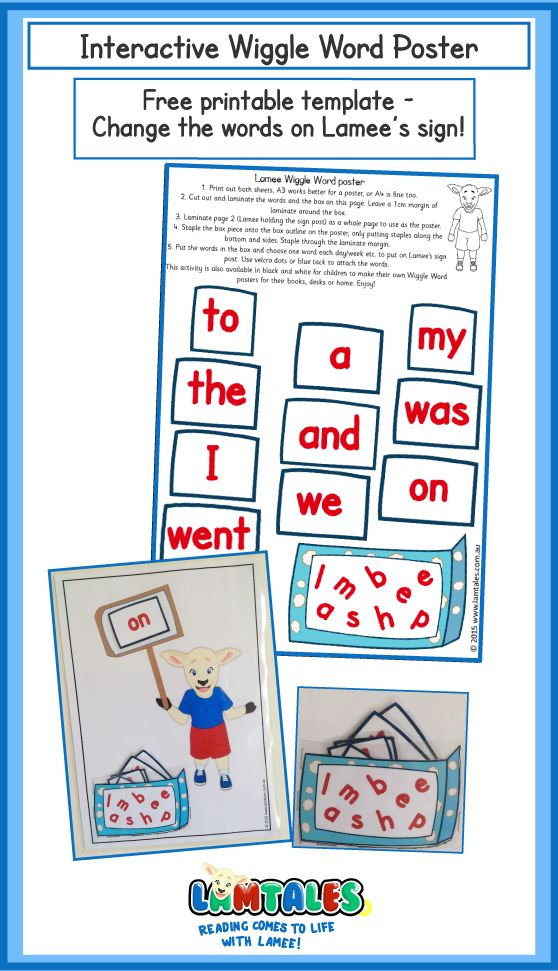 Cute, interactive poster for learning Oxford Words and Tricky Words. Laminate…