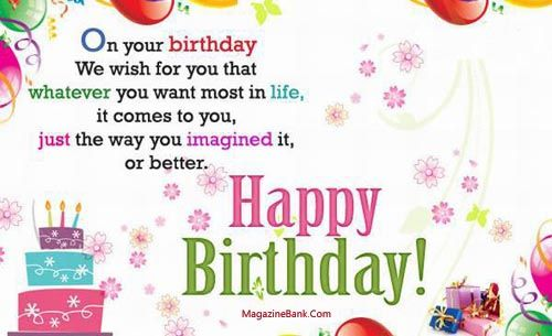 Happy Birthday Wishes Quotes In English Free Download   SMS Wishes Poetry