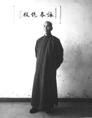 "Yip Man, the man who originally taught Bruce Lee...and he didn't even finish training Bruce all the way because he believed Bruce was too ""westernized""."