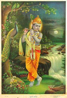Murli-Manohar - Beautiful Krishna playing His flute